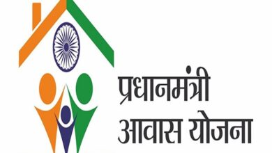 Photo of All You Should Know Before Applying for PMAY Yojana 2021
