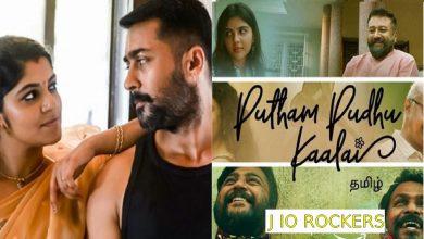 Photo of Jio Rockers Tamil Movies Download Free