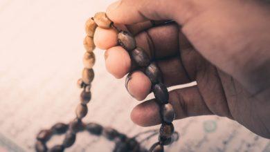 Photo of Using Beautiful Islamic Prayer Beads to Recite the Quran
