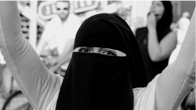 Photo of How Do I Turn My Hijab Style Into A Niqab?